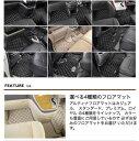 ●フロアマット エルグランド キャラバン ホーミー E50 前期モデル 7人乗 8?乗車 1台分 激安魔王 3