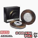 ■DIXCEL(ディクセル) AE111 カローラ レビン スプリンター ト...