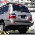 ■ガナドールマフラー GANADOR KG/KR-HDJ101K ランクル ランドクルザー 100 ディーゼル 1HD-FTE 120 Vertex 4WD/SUV