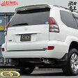 ■ガナドールマフラー GANADOR CBA-TRJ120W ランクル ランドクルーザー プラド 2TR-FE 100 Vertex 4WD/SUV