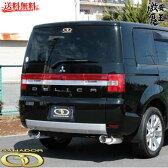 ■ガナドールマフラー GANADOR DBA-CV5W デリカ DELICA D:5 4B12(2.400cc) 98φサークル(左右2本出し) Vertex 4WD/SUV