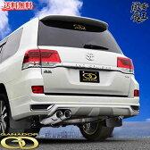 ■ガナドールマフラー GANADOR CBA-URJ202W ランクル ランドクルーザー 200 1UR-FE (4,608cc ) 98φサークル(左ダブル出し) Vertex 4WD/SUV
