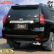■ガナドールマフラー GANADOR CBA-TRJ150W ランクル ランドクルーザープラド 2TR-FE(2.693cc) 98φサークル(右ダブル出し)※テール部のみチタニウム製ブルー発色 Vertex 4WD/SUV