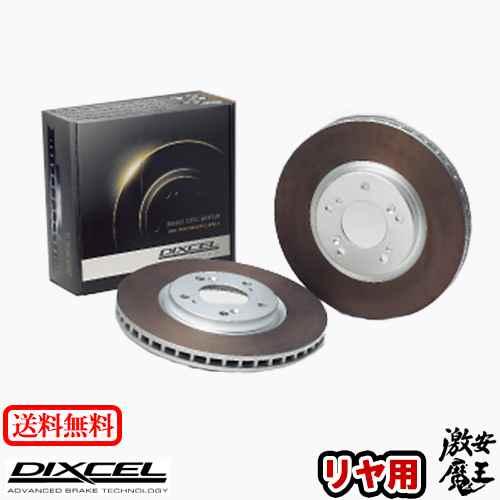 ブレーキ, ブレーキローター DIXCEL() DR30 SKYLINE 818903 HD TYPE