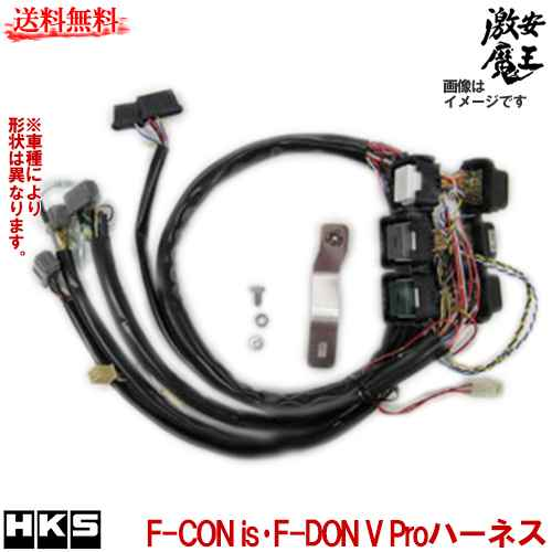 電子パーツ, その他 HKS SXE10 3S-GE Altezza F-CON iS V Pro