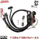 ■HKS フルコン SE3P RX-8 13B-MSP RX-8 F-CON iS V Pro ハー...