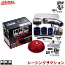 ■HKS インテーク MK21S パレットSW K6A(TURBO) Racing Suctio...