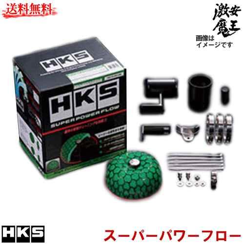 吸気系パーツ, インテークマニホールド HKS SXE10 3S-GE Altezza SUPER POWER FLOW