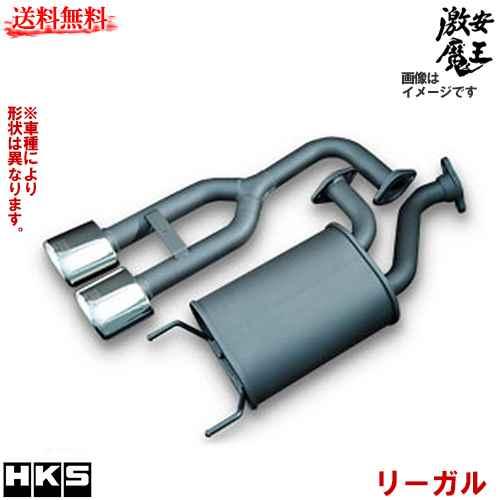 排気系パーツ, マフラー HKS SXE10 Altezza 3S-GE LEGAL