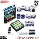 ■HKS インテーク YA5 エクシーガ Exiga EJ205 Premium Suctio...
