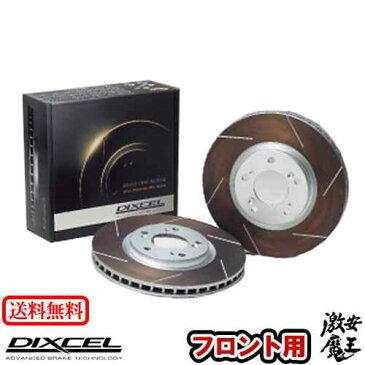 ■DIXCEL(ディクセル) ST150 AT150 AT151 CT150 カリーナ CARINA 84/5〜88/4 ブレーキローター フロント HS TYPE 激安魔王