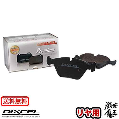 ブレーキ, ブレーキパッド DIXCEL() 80 (B3B4) TURBO 2.2 S2 8CABY AUDI 80 QUATTRO (B3B4) P