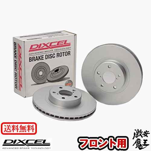 ブレーキ, ブレーキローター DIXCEL() GC21S GC21W GB31S GD31S GD31W CULTUS PD TYPE