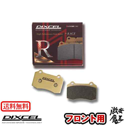 ブレーキ, ブレーキパッド DIXCEL() RN1 RN2 STELLA 06061105 R01