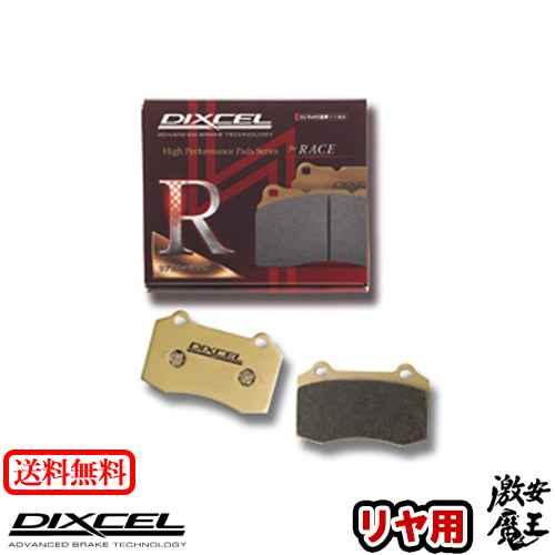 ブレーキ, ブレーキパッド DIXCEL() DR30 SKYLINE 818903 R01