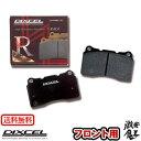 ■DIXCEL(ディクセル) HR-V GH3 GH4 HR-V 98/9〜 フロント ブ...
