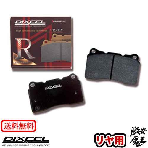 ブレーキ, ブレーキパッド DIXCEL() 911 (993) 3.8 CARRERA RS - PORSCHE RA