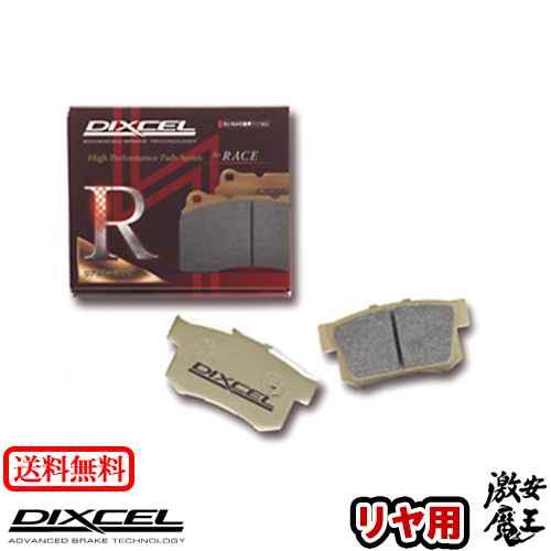 ブレーキ, ブレーキパッド DIXCEL() GC41W CULTUS CULTUS CRESCENT CULTUS ESTEEM 9510208 RD