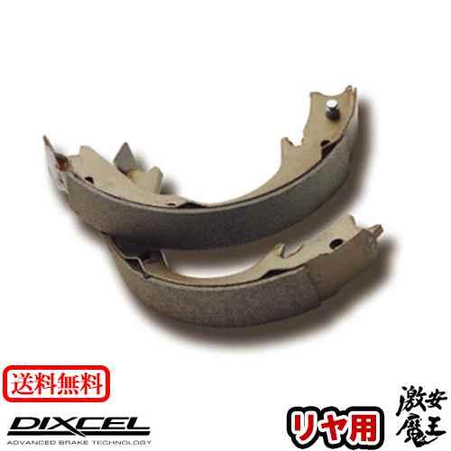 ブレーキ, ブレーキパッド DIXCEL() GA11S CULTUS CULTUS CRESCENT CULTUS ESTEEM 9510208 RGM