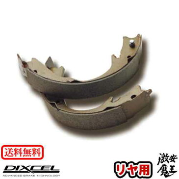 ■DIXCEL(ディクセル) ムーヴ L600S MOVE 95/8〜98/9 リア ブレーキシュー RGM タイプ 激安魔王