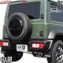 ■柿本改 マフラー JB74W ジムニーシエラ JC 4WD NA K15B オールステンレス 右出し GTbox 06&S 激安魔王