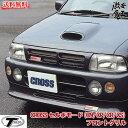 ■TAKE OFF テイクオフ セルボモード CN CP CR CS CROSS セル...