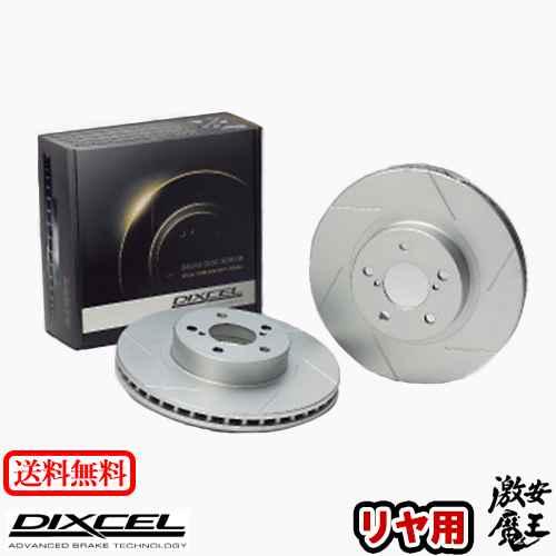 ブレーキ, ブレーキローター DIXCEL() DR30 SKYLINE 818903 SD TYPE