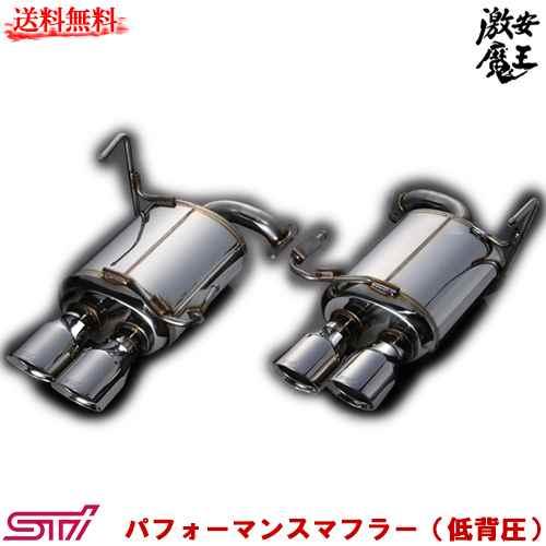 排気系パーツ, マフラー Sti WRX STIVA SUBARU