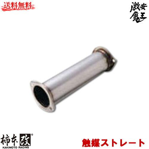 排気系パーツ, サイレンサー  GF-CP9A 56 4G63()