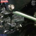 ■トライフォース JB23フロント ジムニー 調整式ラテラルロッド/ピロボールタイプ フロント 補強パーツ ロッド Tryforce Jimny 激安魔王