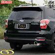 ■GANADOR ガナドールマフラー SJ5 フォレスター NA FORESTER CONVERT Rouge EVO DBA-SJ5 右シングル出しサークル