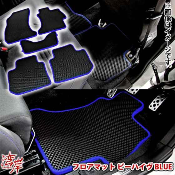 アクセサリー, フロアマット  Wangan Floor Mat BeeHive LEVORG WRX VM VA SUBARU IF130001
