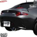 ■柿本改 DBA-ND5RC ロードスター Roadster GT1.0Z Racing マ...