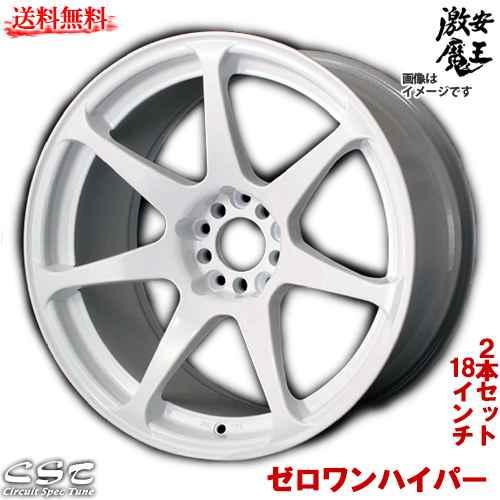 タイヤ・ホイール, ホイール CST ZERO-1 HYPER 18 9.5J 23 2 S15 S14 FD3S RX-7 R34 R33