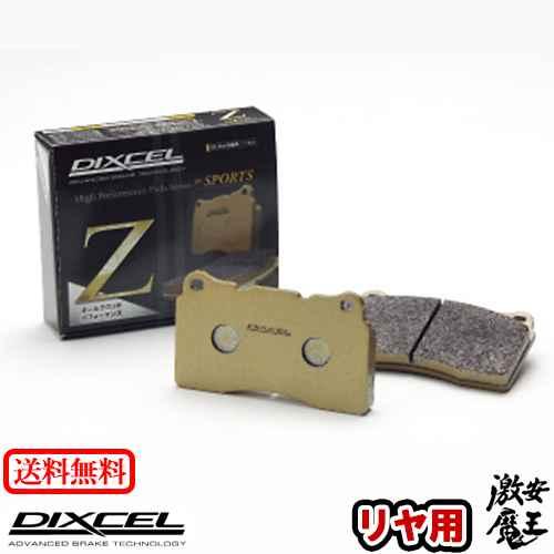 ブレーキ, ブレーキパッド DIXCEL() 911 (993) 3.8 CARRERA RS - PORSCHE Z