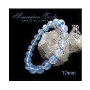 メタモルフォーゼスブレスレット8mmメタモルフォシス乳白色パワーストーン天然石ブラジル産陰陽石