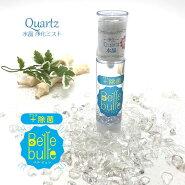 【送料無料】Bellebulle(ベルビュレ)プラス除菌ミスト水晶空間浄化ヒーリング癒しリラックス天然石パワーストーン