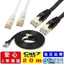 日本製線(株) LANケーブル カテゴリー5 TPCC5 0.5mmX4P 300m巻 水色
