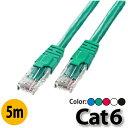 【LANケーブル 5m cat6】★送料無料★ 爪折れ防止付きLANケーブル LANケーブル やらわ