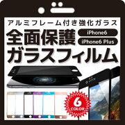 フィルム PlusiPhone