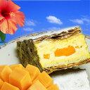 【初夏限定】 宮崎産 完熟 マンゴー の ミルフィーユ 約22cm×7cm 【楽ギフ_包装】 その1