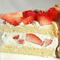 ミックスベリーのケーキ直径15cm☆生ケーキです☆