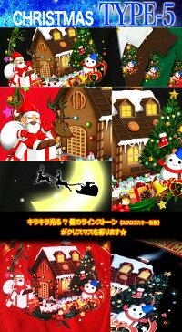 クリスマスTシャツメンズキッズ人気の全4パターンから選べるサンタクローストナカイツリー雪だるまイベントスポーツジム90〜140cm/S/M/L/XL/XXL/XXXL2L/3L/4Lサイズ可愛い半袖長袖おそろコーデプレゼント【GENJUブランド】XtmasFestival