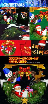 クリスマスTシャツメンズキッズ人気の全5パターンから選べるサンタクローストナカイツリー雪だるまイベントスポーツジムcm/S/M/L/XL/XXL/XXXL2L/3L/4Lサイズ可愛い半袖長袖おそろコーデプレゼント【GENJU】XtmasFestival