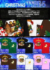 【選べる8タイプ】クリスマスTシャツメンズキッズ冬クリスマスTシャツtシャツサンタクロースクリスマスtシャツスポーツジムダンストナカイツリー雪だるまコスプレ衣装仮装子供イベントGENJU半袖長袖Festival緑白XXL2L3L4L90-140cmXS-XXXL