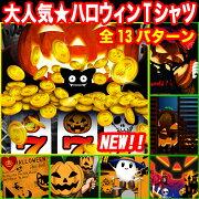 ハロウィン 人気 かぼちゃ カボチャ イベント ゴースト 幽霊 スポーツジム tシャツ Tシャツ