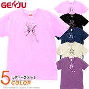 蝶 バタフライ レディース Tシャツ