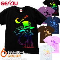 ネコのデザインが可愛いアメカジ猫柄Tシャツ。