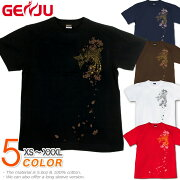鳳凰 桜 和柄 Tシャツ