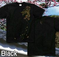 和柄 鳳凰 桜 Tシャツ GENJU
